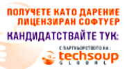 Techsoup Bulgaria
